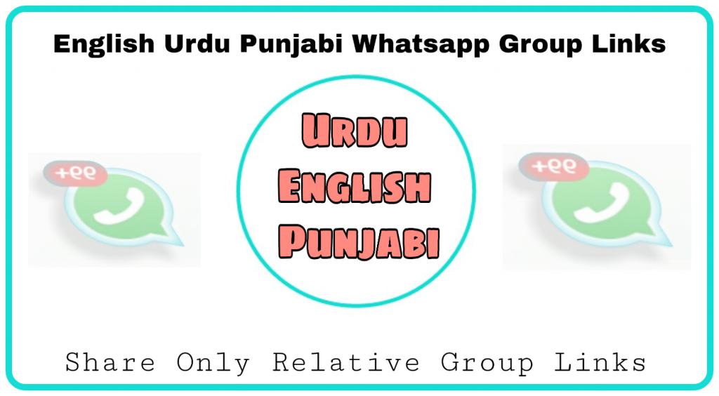 Urdu & English whatsapp group link
