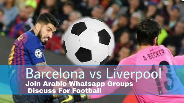 Football Saudi  Arabia Football Whatsapp Groups Links
