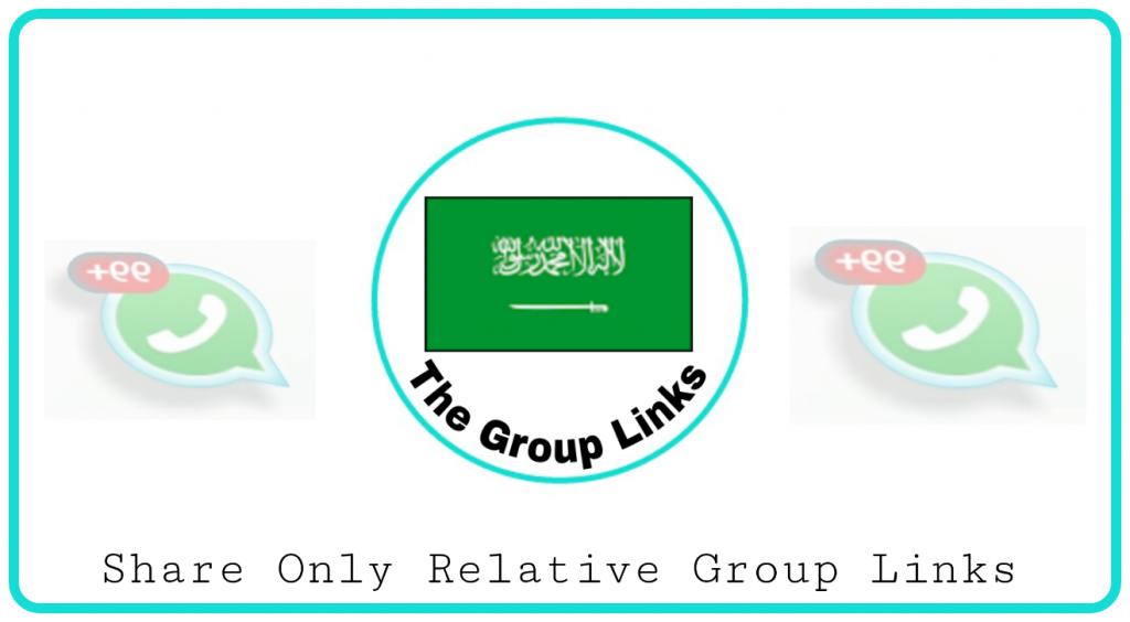 Join Saudi Arabian whatsapp group links