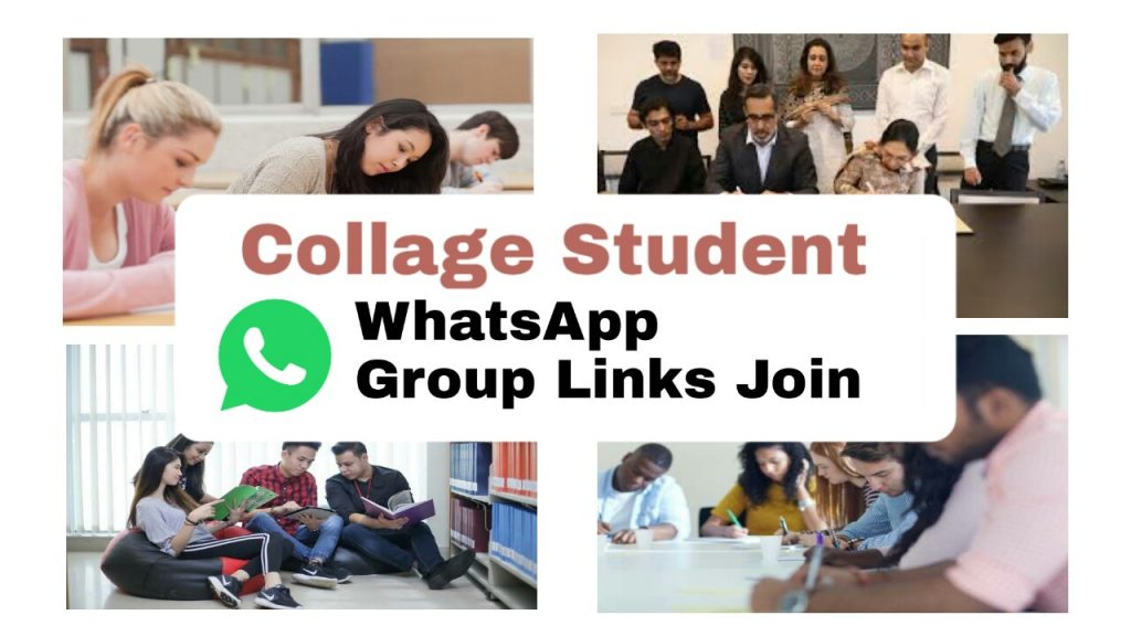 College Whatsapp Group Link