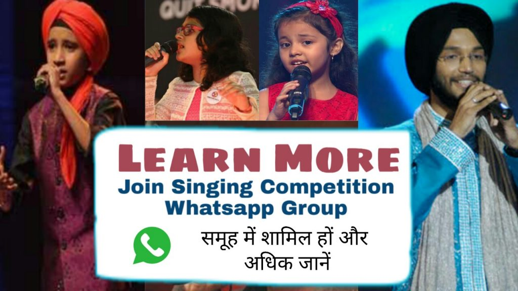 Singing competition whatsapp group link