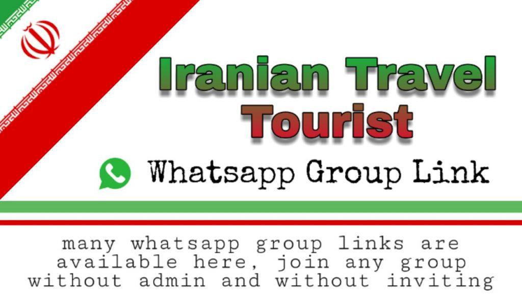 Iranian tourist travel whatsapp group link